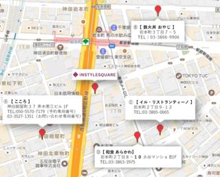 ランチ地図.png