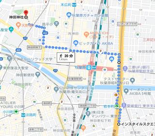 採用 地図.png